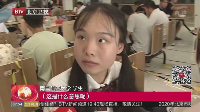 """制止浪费 看高校食堂如何出招 南昌航空大学:""""光盘""""打卡换明信片"""