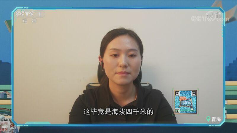 《开讲啦》 20201003 本期演讲者:赵新全