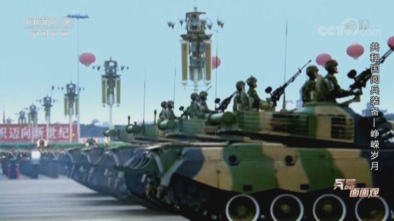 《兵器面面观》 20201007 共和国阅兵装备 第五集 峥嵘岁月