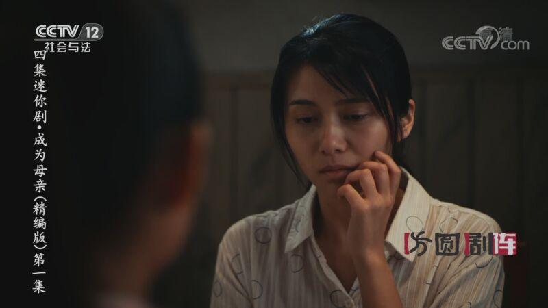 《方圆剧阵》 20201013 四集迷你剧集·成为母亲(精编版) 第一集