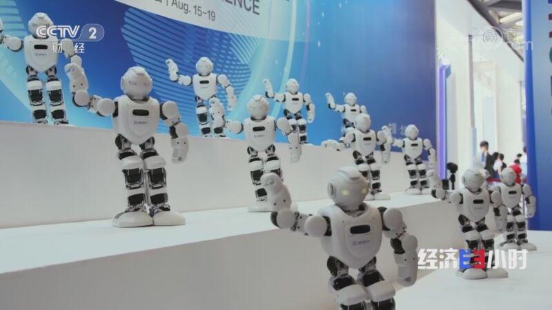 《经济半小时》 20201014 特区四十年:来的都是深圳人