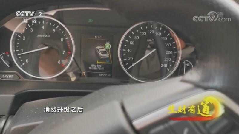 《生财有道》 20201015 浙江杭州萧山:智慧+科技 创新有活力
