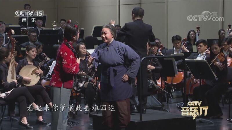 《CCTV音乐厅》 20201021 2020杭州国际音乐节开幕音乐会(下)