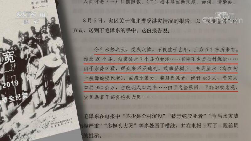 《读书》 20201028 潘小平 余同友 李云 许含章 《一条大河波浪宽》 新中国建设者-共和国的人间天河
