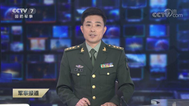 《军事报道》 20201104