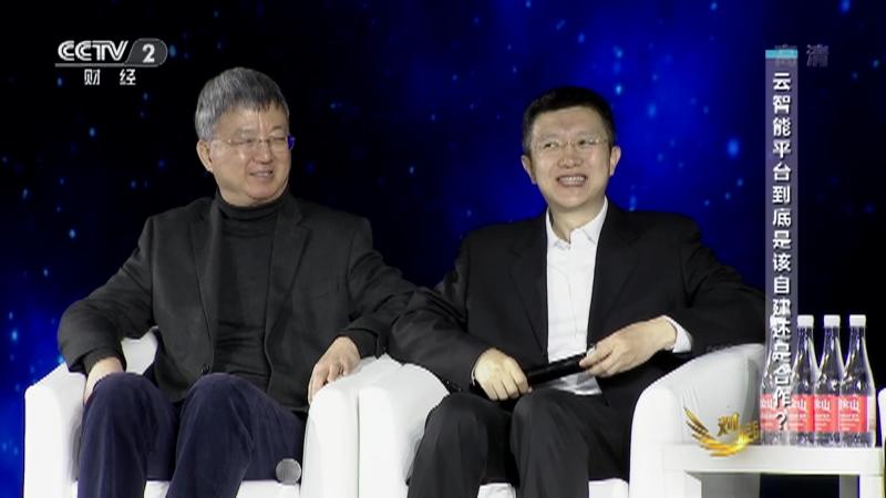 """《对话》 20210102 智能经济:""""云""""知道答案"""