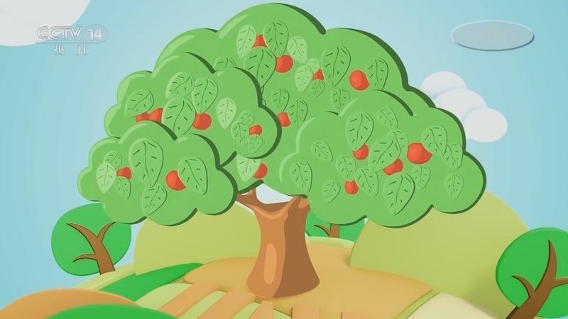 《智慧树》 20210108