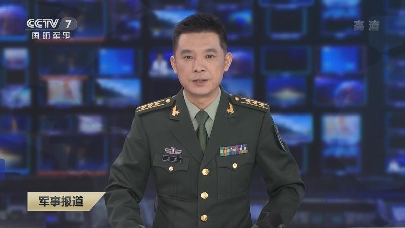 《军事报道》 20210120