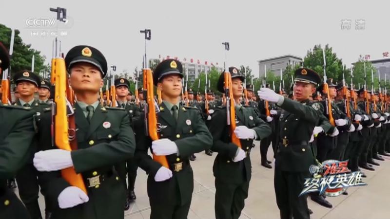 《谁是终极英雄》 20210131 争当擎旗手 中国人民解放军仪仗大队 上集