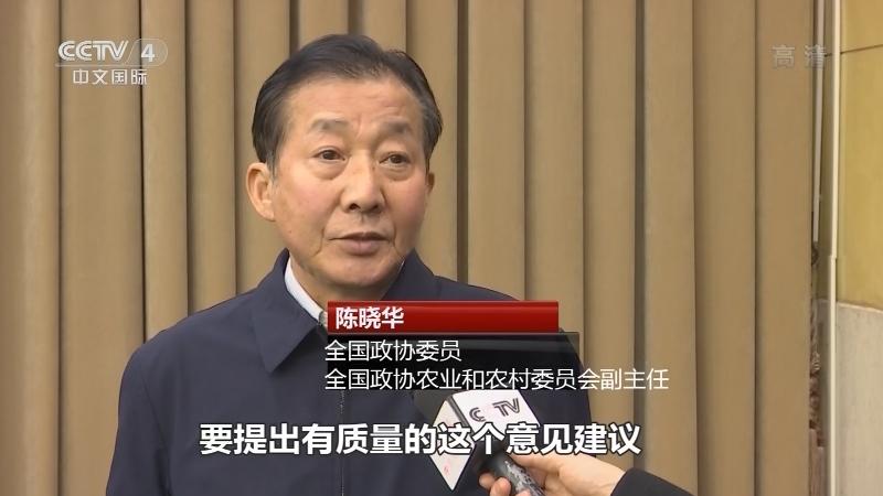 《中国新闻》 20210303 16:30