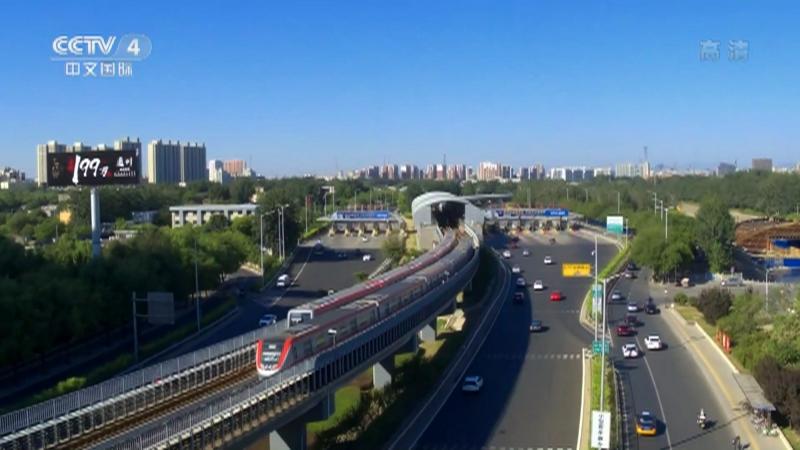 《中国新闻》 20210305 19:00