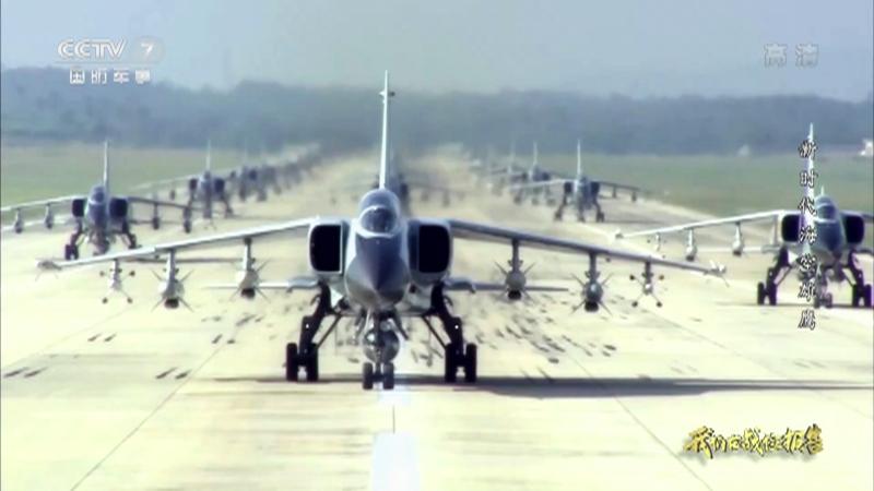 《国防故事》 20210405 强军路上 我们在战位报告 新时代海空雄鹰