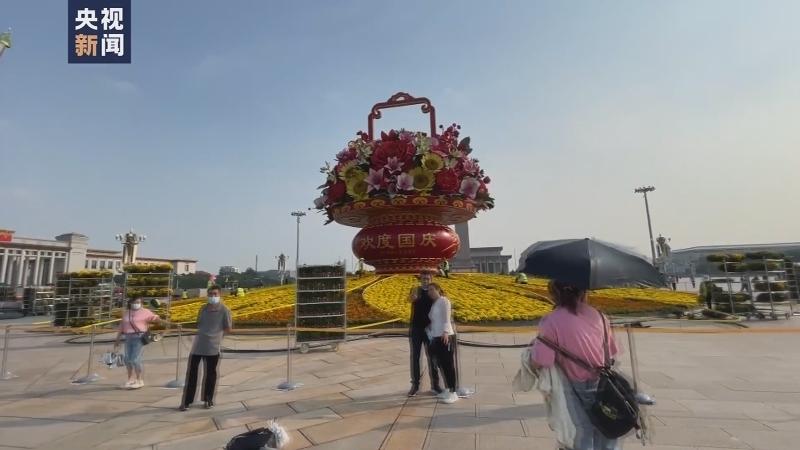 """[央视新闻]360度赏天安门广场""""祝福祖国""""大花篮.mp4"""