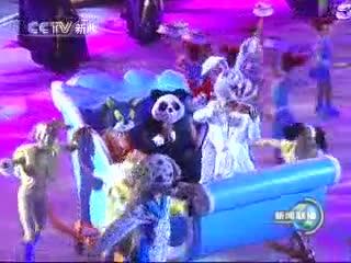 第二届中国国际动漫节开幕