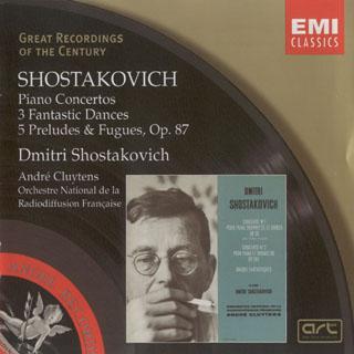 肖斯塔科维奇 钢琴协奏曲,三首幻想舞曲,五首前奏曲与赋格
