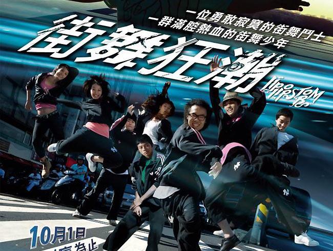 国外街舞牛人视频_北京警察街舞视频走红领舞称出门需戴口罩图