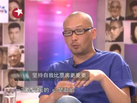 《杨澜访谈录》 20120720 我们表达 故我们存在