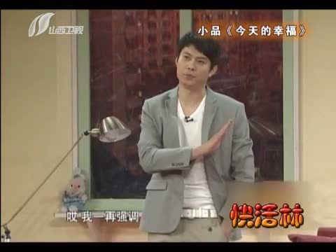 《快活林》 20120726 06...