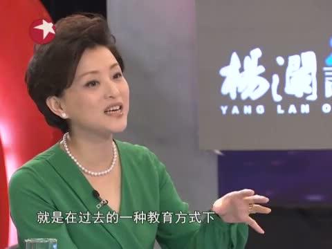 """《杨澜访谈录》 20120803 """"出格""""的教育改革"""