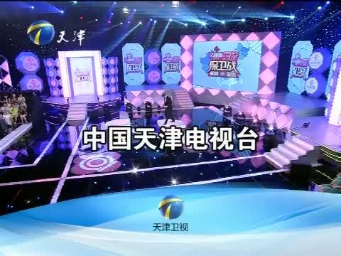 爱情保卫战20120818 中国爱情地图重庆场 姐弟恋上演爱情童话
