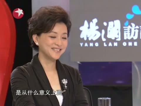 《杨澜访谈录》 20120824 李培根 大学的尊严