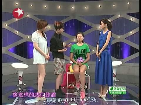 《时尚汇》 20120927 教你如何画眉毛