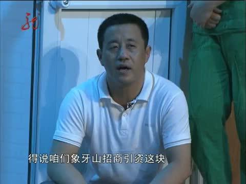 《本山快乐营》 20121018