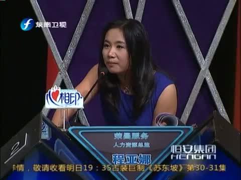 《步步为赢》 20121021