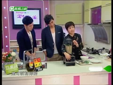 《美味人生》 20121027 山药香菇鸡 枣泥核桃露 鲜炒时蔬
