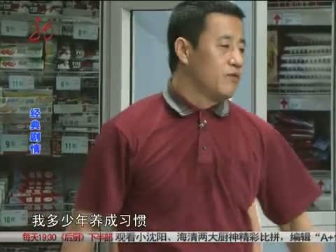 [本山快乐营]长贵大脚浪漫路上受挫折 20121101