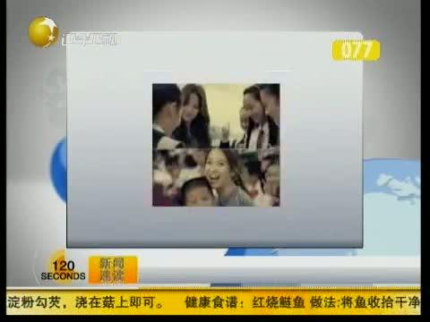 宋慧乔捐广告片酬中国内地办学