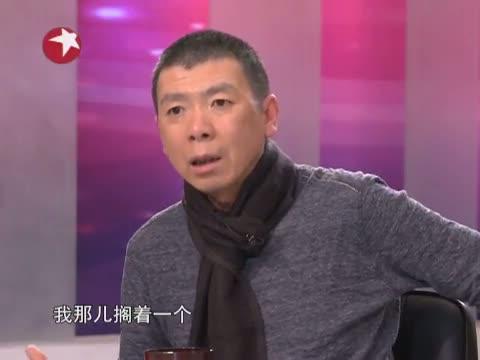 [杨澜访谈录]电影的梦没了 爱还在吗 20121123