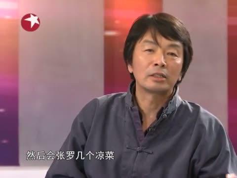《杨澜访谈录》 20121123 小冯与小刘的苦乐二十年
