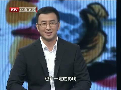《光阴》 20121126 百年巨匠——齐白石(一)
