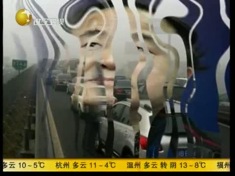 京昆高铁成绵段发生连环车祸 已致1死6伤