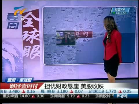 中国好声音 第3季 2 爸爸去哪儿2 3 快乐大本营 4 天天向上 5 变形计