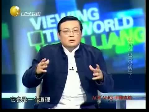 《老梁观世界》 20120925 真正的拳王
