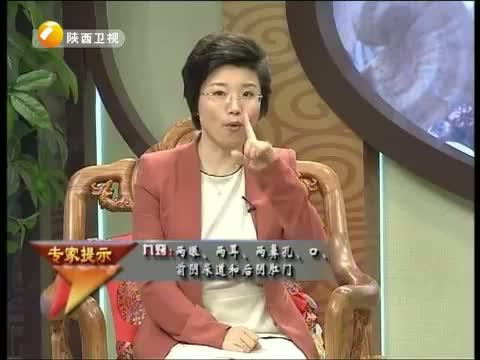 《中华好养生》 20130103 元气的秘密——养脾胃