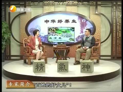 《中华好养生》 20130106 可怕的颈椎病