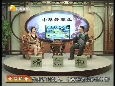 《中华好养生》 20130109 冬季如何赶走风寒