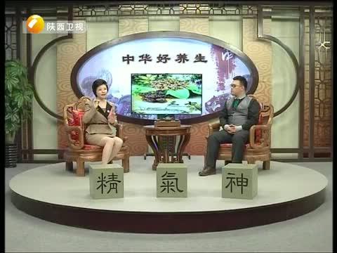 《中华好养生》 20130111 四招一宝祛头痛