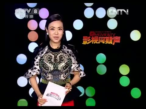 [影视同期声]《桐柏英雄》将登陆八套 何晟铭转型演解放军 20130422