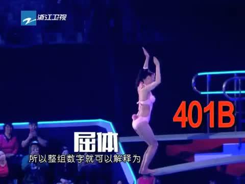 《探秘星跳跃》 20130513
