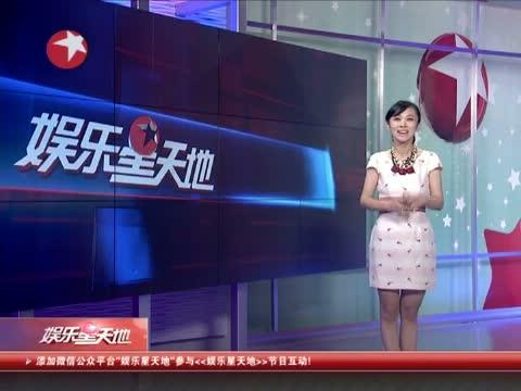 [娱乐星天地]《中国梦之声》精彩花絮大放送! 20130519