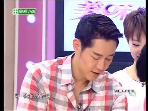 《美味人生》 20130608 美食博主王焕桐带来太阳饼 什锦虾仁饼