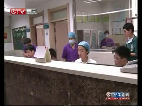 山东枣庄煤矿火灾事故:3名救援队员因高温中暑遇难