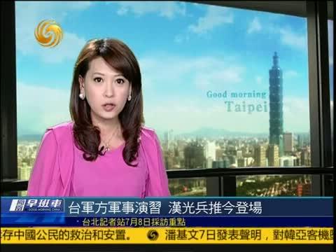 凤凰台军事直播-360视频搜索