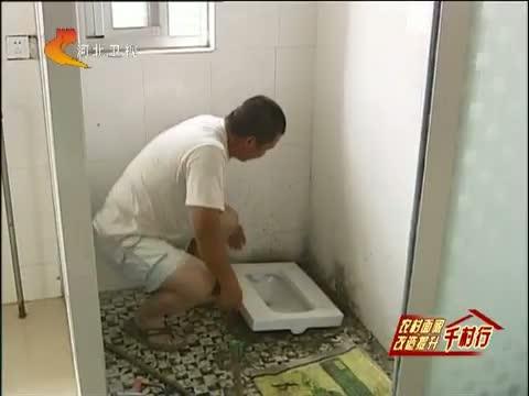 """[河北新闻联播]唐山:农村厕所""""小""""改造"""
