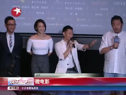 """圈中""""男闺蜜""""小P又来爆料啦!"""