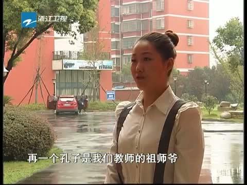 [浙江新闻联播]特别策划 20130907